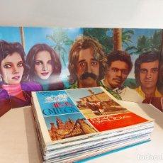 Discos de vinilo: SOLAMENTE CARPETAS / LOTE DE 30 CARPETAS DE LP EN BUEN ESTADO / VER LAS FOTOS / 2 ESTÁN FIRMADAS.. Lote 247701490
