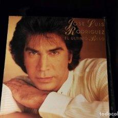 Discos de vinilo: LP - JOSE LUIS RODRIGUEZ-EL ÚLTIMO BESO - AÑO 1985. Lote 247703710