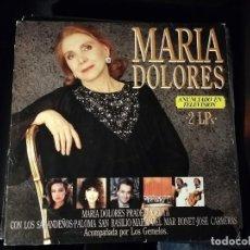 Discos de vinilo: DISCO DOBLE LP - MARIA DOLORES PRADERA - AÑO 1985. Lote 247704485