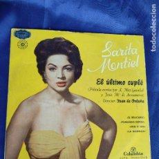 Discos de vinilo: SINGLE SARITA MONTIEL EL ÚLTIMO CUPLE COLUMBIA SARA MONTIEL. Lote 247710325