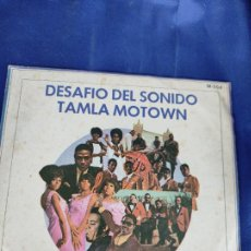 Discos de vinilo: DESAFIO DEL SONIDO TAMLA MOTOWN EP. Lote 247712545