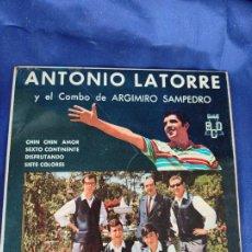 Discos de vinilo: ANTONIO LATORRE EP BCD 1966 Y EL COMBO DE ARGIMIRO SAMPEDRO CHIN CHIN AMOR +3. Lote 247712930