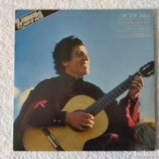 Discos de vinilo: VICTOR JARA: SELECCIÓN - DOBLE LP MOVIE PLAY 1981. Lote 247766000