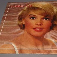 Discos de vinil: HOMBRES G *VENEZIA* SINGLE 1985. Lote 247786945