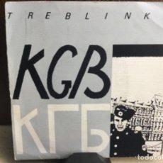 Disques de vinyle: KGB - TREBLINKA / LUFTWAFFE - DRO 029 - 1983 - PORTADA DESPLEGABLE EN POSTER ( 45 R.P.M.). Lote 247805245