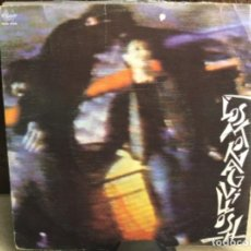 Discos de vinilo: LOS MONAGUILLOSH: PRISMA DE AGATAS/ CICLOS - SINGLE, DOS ROMBOS. 1983 ( 45 R.P.M.). Lote 247810765