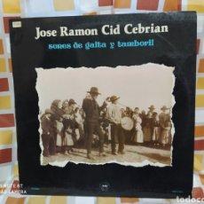 Discos de vinilo: JOSÉ RAMÓN CID CEBRIÁN–SONES DE GAITA Y TAMBORIL. LP VINILO. MÚSICA CHARRA.. Lote 247915585
