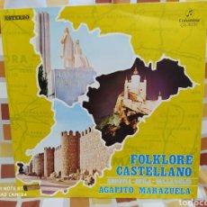 Discos de vinilo: AGAPITO MARAZUELA -FOLKLORE CASTELLANO. SEGOVIA-ÁVILA-VALLADOLID - LP VINILO BUEN ESTADO. Lote 247917930