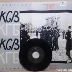 Discos de vinilo: KGB / TREBLINKA / DRO 1983 / SINGLE 7 PULGADAS. Lote 247932990