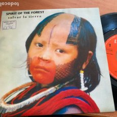 Discos de vinilo: SPIRIT OF THE FOREST (SALVAR LA TIERRA) SINGLE ESPAÑA PROMO 1992 (EPI21). Lote 247969940