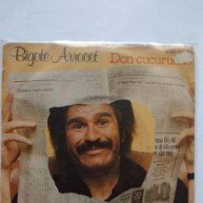 Discos de vinilo: BIGOTE ARROCET – DON CUCURUCHO - 1977. Lote 247980670