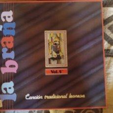 Discos de vinilo: LA BRAÑA. CANCIÓN TRADICIONAL LEONESA VOL. 5. PERFECTO ESTADO. Lote 248134925