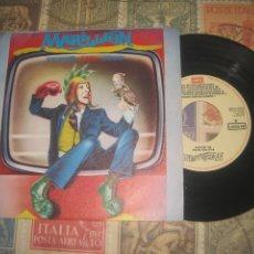 Discos de vinilo: MARILLION - PUNCH & JUDY (EMI- 1984 )OG 1984 PROGRESIVO EXCELENTE CONDICION. Lote 248160145