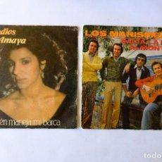 Discos de vinilo: REMEDIOS AMAYA. QUIEN MANEJA MI BARCA + LOS MARISMEÑOS. SALTA LA REJA ALMONTEÑO.. Lote 248195510
