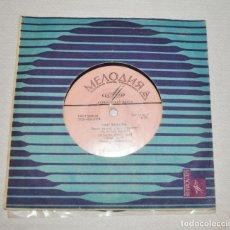 Discos de vinilo: CANTA... RAPHAEL,VG .URSS .MELODIA 1970A. Lote 248305745