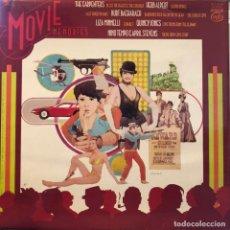 Discos de vinilo: LP INGLÉS DE ARTISTAS VARIOS MOVIE MEMORIES AÑO 1975. Lote 248358900