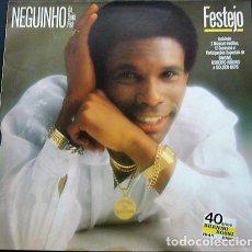 Discos de vinilo: NEGUINHO - FESTEJO. Lote 248359075