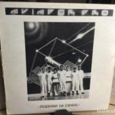 Discos de vinilo: AVIADOR DRO Y SUS OBREROS ESPECIALIZADOS - PROGRAMA EN ESPIRAL - 1982 MAXI. Lote 248363175