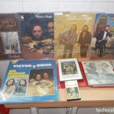 Disques de vinyle: ENVIO CON TC: 8€ GRAN LOTE COLECCIÓN DE VICTOR Y DIEGO TODOS SUS LP´S + TODOS SUS SINGLES + REGALOS!. Lote 248493595