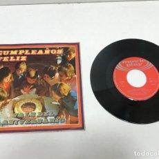 Discos de vinilo: SINGLE CUMPEAÑOS FELIZ Y VALS DE ANIVERSARIO SN 20.444. Lote 248494225