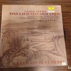 """Discos de vinilo: LP GUSTAV MAHLER """"LA CANCION DE LA TIERRA"""". Lote 248586505"""