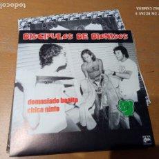 Discos de vinilo: WHY NOT? / DISCIPULOS DE DIONISOS – WHY NOT? / DISCIPULOS DE DIONISOS EP CON INSERTO. Lote 248592755