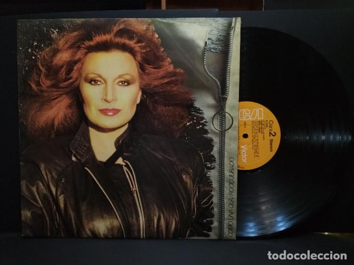 ROCIO JURADO (LP) COMO UNA OLA AÑO – 1981 SIN CODIGO BARRAS PEPETO (Música - Discos - LP Vinilo - Flamenco, Canción española y Cuplé)