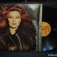 Discos de vinilo: ROCIO JURADO (LP) COMO UNA OLA AÑO – 1981 SIN CODIGO BARRAS PEPETO. Lote 248602050