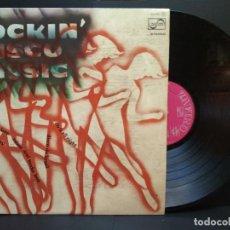 Discos de vinilo: ROCKIN DISCO MUSIC- - SPAIN PROMO LP ZAFIRO 1977- PEPETO. Lote 248607200
