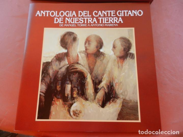 Discos de vinilo: ANTOLOGÍA DEL CANTE GITANO DE NUESTRA TIERRA-MANUEL TORRE A ANTONIO MAIRENA - JUAN VALDES - 7 LPS .. - Foto 2 - 248687640