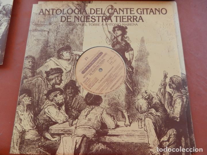 Discos de vinilo: ANTOLOGÍA DEL CANTE GITANO DE NUESTRA TIERRA-MANUEL TORRE A ANTONIO MAIRENA - JUAN VALDES - 7 LPS .. - Foto 11 - 248687640