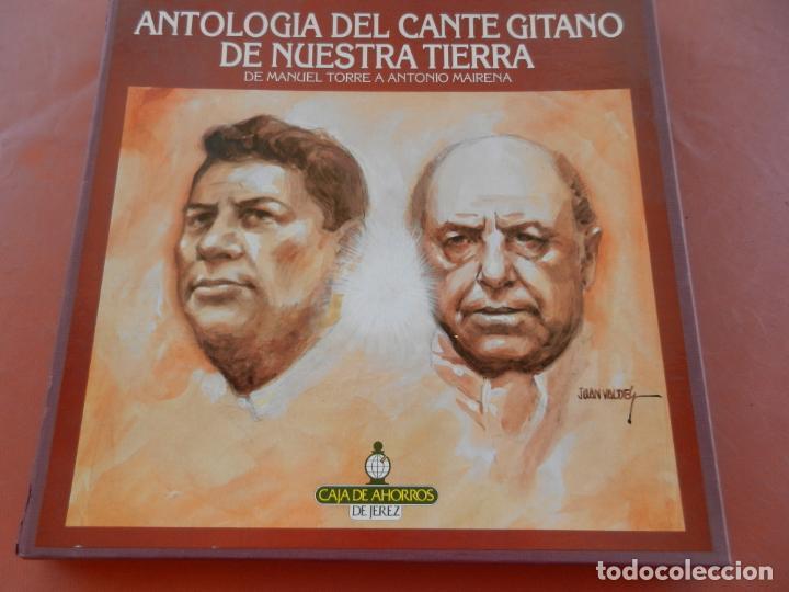 Discos de vinilo: ANTOLOGÍA DEL CANTE GITANO DE NUESTRA TIERRA-MANUEL TORRE A ANTONIO MAIRENA - JUAN VALDES - 7 LPS .. - Foto 23 - 248687640