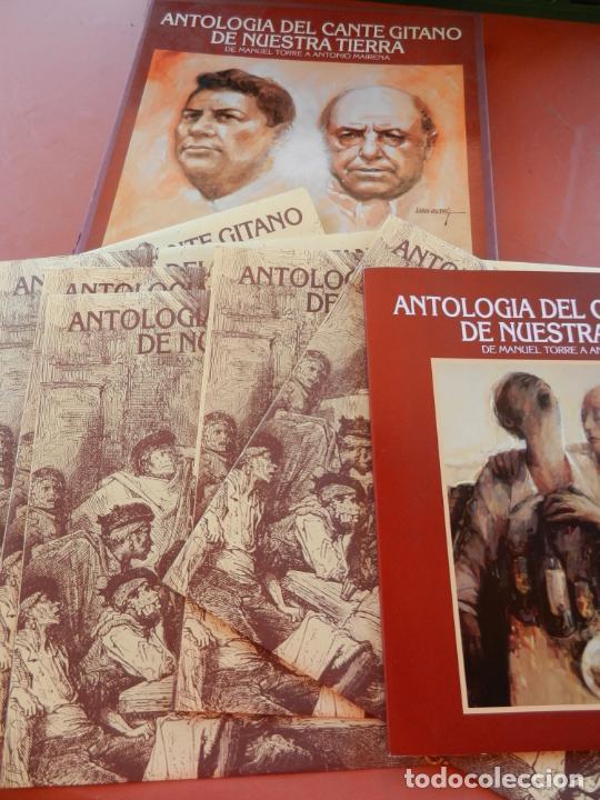 ANTOLOGÍA DEL CANTE GITANO DE NUESTRA TIERRA-MANUEL TORRE A ANTONIO MAIRENA - JUAN VALDES - 7 LPS .. (Música - Discos - LP Vinilo - Flamenco, Canción española y Cuplé)
