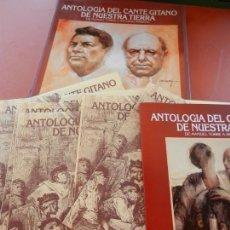 Discos de vinilo: ANTOLOGÍA DEL CANTE GITANO DE NUESTRA TIERRA-MANUEL TORRE A ANTONIO MAIRENA - JUAN VALDES - 7 LPS ... Lote 248687640