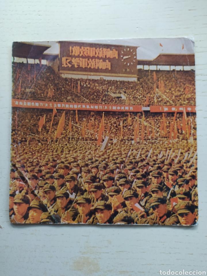 Discos de vinilo: Single EP Los Nikis - Foto 2 - 248689220