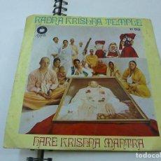 Discos de vinilo: RADNA KRISHNA TEMPLE SINGLE 45 RPM HARE KRISHNA MANTRA GEORGE HARRISON APPLE ESPAÑA 1969. Lote 248747155