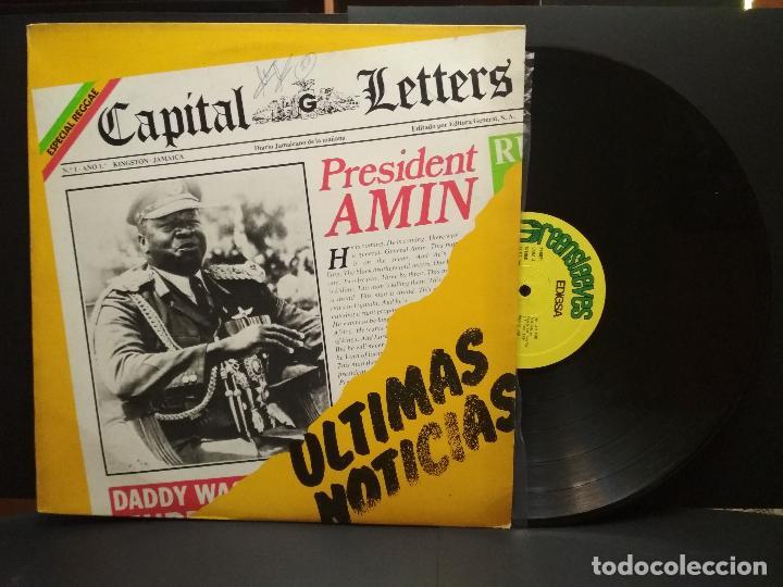 CAPITAL LETTERS - PRESIDENT AMIN - ULTIMAS NOTICIAS -ESPECIAL REGGAE-SPAIN 1980- PEPETO (Música - Discos - LP Vinilo - Reggae - Ska)