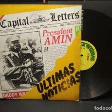 Discos de vinilo: CAPITAL LETTERS - PRESIDENT AMIN - ULTIMAS NOTICIAS -ESPECIAL REGGAE-SPAIN 1980- PEPETO. Lote 248812905