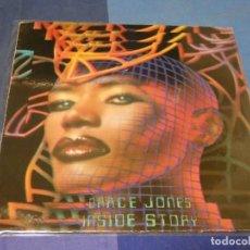 Discos de vinilo: EXPRO LP GRACE JONES INSIDE STORY 86 MUY BUEN ESTADO DE VINILO. Lote 249006340