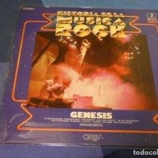 Discos de vinilo: EXPRO LP HISTORIA DE LA MUSICA ROCK 7 ORBIS GENESIS BUEN ESTADO GENERAL. Lote 249007975
