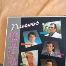 Discos de vinilo: B-4 DISCO VINILO 12 PULGADAS NUEVOS ASES DEL FLAMENCO EL RODEÑO JUAN CARO ETC. Lote 249174625