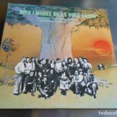 Discos de vinilo: DIES I HORES DE LA NOVA CANÇÓ, 2 LP, JOSEP Mª ESPINÁS - EL VENT + 39, AÑO 1978. Lote 249180570