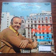 Discos de vinilo: ASTOR PIAZZOLLA -CONCIERTO PARA QUINTETO. Lote 249247855