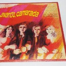 Discos de vinilo: AVANTE CAMARADA DIFICIL ED. PORTUGUESA BUEN ESTADO. Lote 249337700
