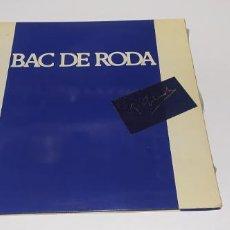 Discos de vinilo: RAFEL SUBIRACH - BAC DE RODA GATEFOLD BUEN ESTADO. Lote 249337985