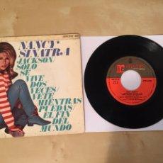 Discos de vinilo: NANCY SINATRA - JACKSON / SOLO SE VIVE DOS VECES - SINGLE 1976 REPRISE RECORDS ESPAÑA. Lote 249365615