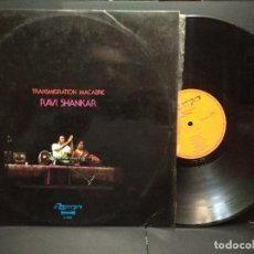 Discos de vinilo: RAVI SHANKAR. TRANSMIGRATION MACABRE. OLYMPO, SPAIN 1974 LP PEPETO. Lote 249397365