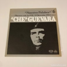 """Discos de vinilo: LP - DISCURSO """"CHE"""" GUEVARA ANTE LA ONU, 11 DICIEMBRE, 1964 (2A PARTE). Lote 249398320"""