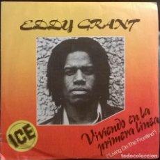 Discos de vinilo: EDDY GRANT, VIVIENDO EN LA PRIMERA LINEA, LIVING ON THE FRONTLINE, MOVIEPLAY, ICE 02.2145/3, 022145/. Lote 249449515
