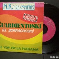 Discos de vinilo: M.K. Y SUS COMETAS - EL AGUARDIENTOSKI / ME VOY PA'LA HABANA - SINGLE PROMOCIONAL 77 - ZAFIRO PEPETO. Lote 249472225